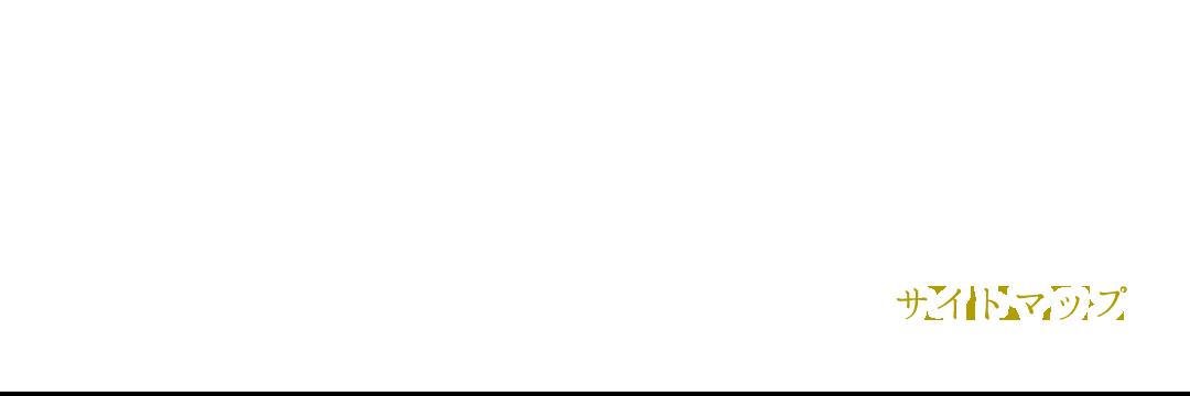 サイトマップ   Lakshmistyle 幕張本郷&パートナーズ 千葉県幕張本郷